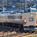 日豊本線 にちりん 485系