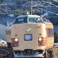 日豊本線 にちりん485系