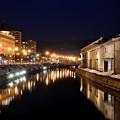 写真: 2011冬の小樽運河