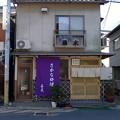 写真: P1010449(3)