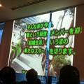 写真: 写真 2012-12-16 16 57 46