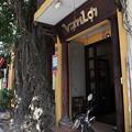 写真: IMG_8116ベトナム旅行・ハノイにて
