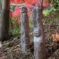 Photos: IMG_9354大山登山と紅葉