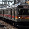 Photos: 東急9000系9014F出場試運転