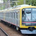 Photos: 東急5050系4110F「Shibuya Hikarie号」試運転
