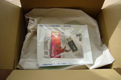 131213-1 USBメモリー