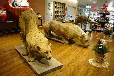 140102-2 木彫りのオブジェ