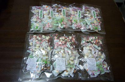 140227-1 豆菓子