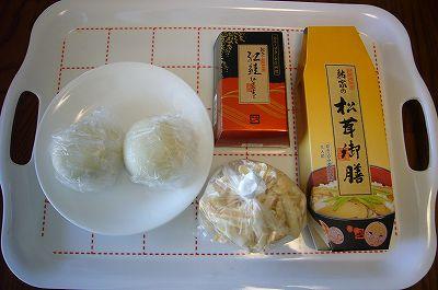140309-1 大福・昆布巻き・松茸御飯・さきいか