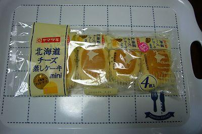 140328-1 北海道チーズ蒸しケーキ4個入り