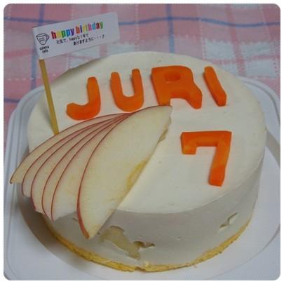 20120923 JURI 7歳のBIRTHDAYケーキ