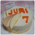 写真: 20120923 JURI 7歳のBIRTHDAYケーキ