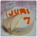 写真: 20120923 JURI 7歳のBIRTHDAYケーキ