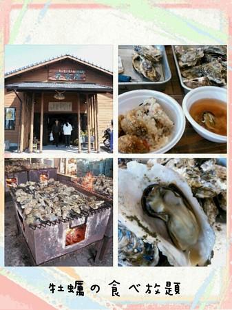 20130307 牡蠣食べ放題