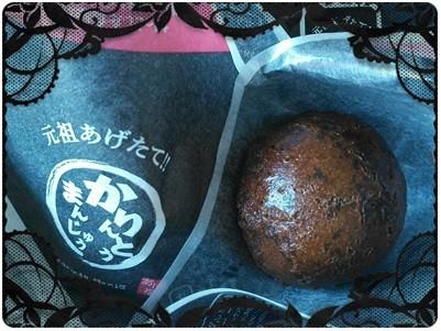 20130427 かりんとうまんじゅう