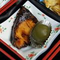 Photos: 鰤の照り焼きと青梅の甘露煮