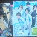 Photos: 密林さんから到着☆ファイン...