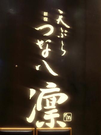 今日の奇跡☆ハルちゃん(焼...