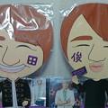 写真: Kis-My-Ft2こと、...