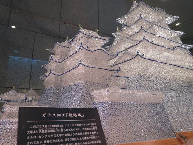 ガラスの姫路城。