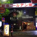 写真: ザ・飲み屋街