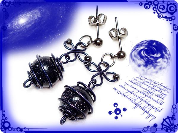 ∵くるくる銀河のつぼみピアス ブルーサンドストーン(紫金石)ハンドメイド 手作り ワイヤーワーク(ワイヤーアート)グルグル渦巻きピアス1