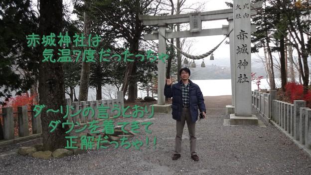赤城神社は もう冬だっちゃ!