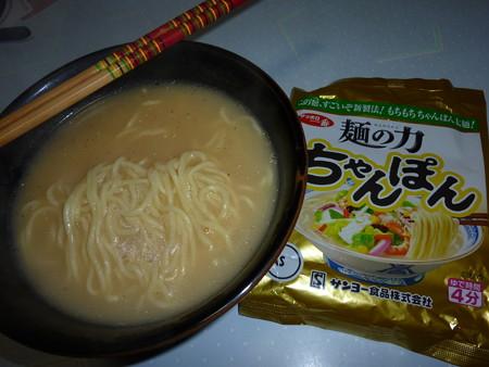 サッポロ一番麺の力ちゃんぽん