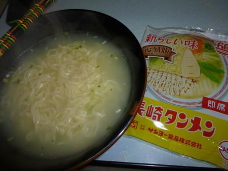 サンヨー食品即席長崎タンメン(復刻版)