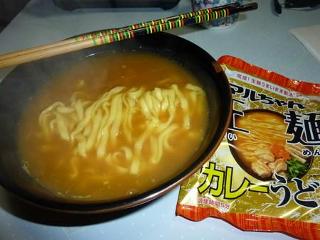 マルちゃん正麺カレーうどん