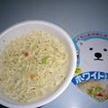 写真: エースコックほっきょくぐまのホワイトしおラーメン(旭山動物園応援商品)