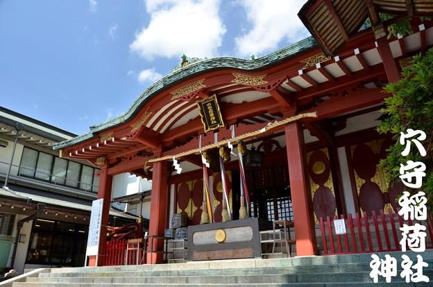 穴守稲荷神社拝殿