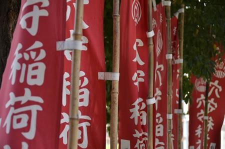 穴守稲荷神社の幟