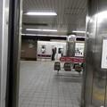 Photos: 大阪市営地下鉄・天満橋駅の写真1