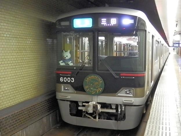 新開地駅の写真20