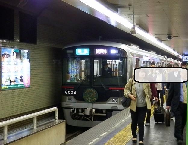 新開地駅の写真25