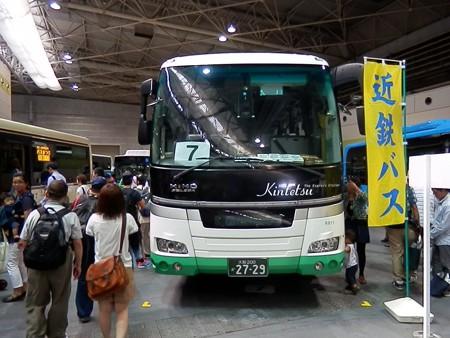 スルッと関西バスまつり23
