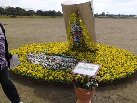 天平祭秋2013-38