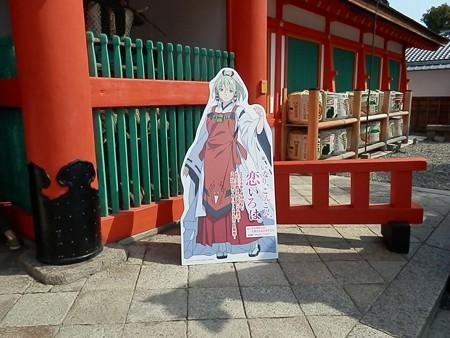 伏見稲荷大社の写真6