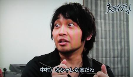東京エンカウントの画像 p1_3