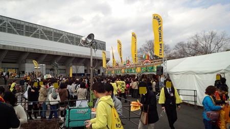 コンサート行った(1)
