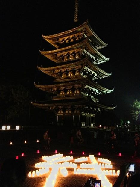 Photos: 奈良 燈花会2013