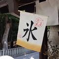 近江八幡の夏2013