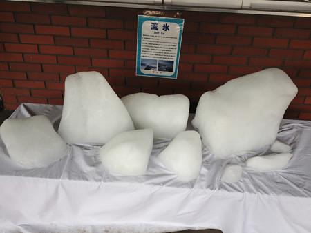 網走駅に展示してある流氷