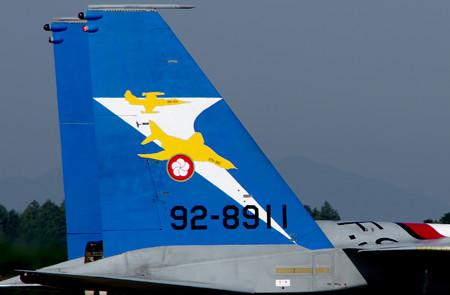 地上_F15_尾翼