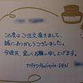 写真: 手書きのカード