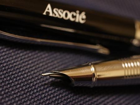 アソシエ万年筆ペン先横