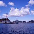 横須賀ヴェルニー公園の休日の朝の海上自衛隊 横須賀港
