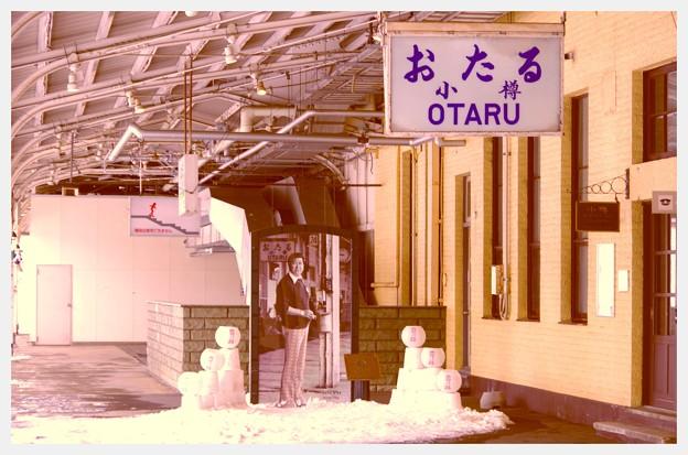 裕次郎さんの思い出のホーム・・小樽駅