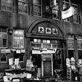 モノクロ おしゃれな元銭湯を使用したカフェ ゆーゆー・・20130505